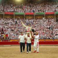 "Feria de San Fermín:  ""Padilla, quédate"""