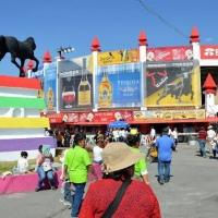 Texcoco: ¿Qué sucede con la plaza de toros?