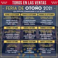 Las Ventas de #Madrid: Plaza 1 presenta los carteles de la Feria de Otoño.